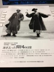1970\'s-80\'s  過ぎ去った韓国の日常_c0200314_1957933.jpg