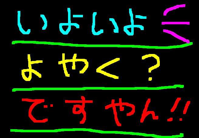 f0056935_1919983.jpg