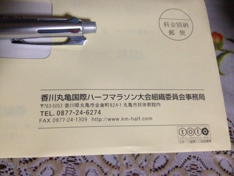 b0057140_2214249.jpg
