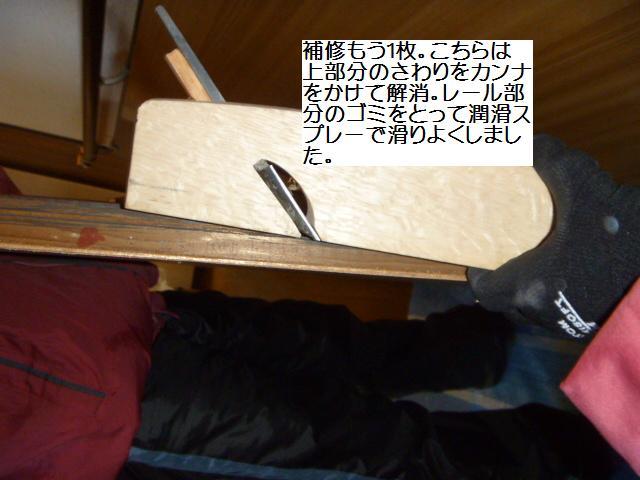 c0186441_20513146.jpg