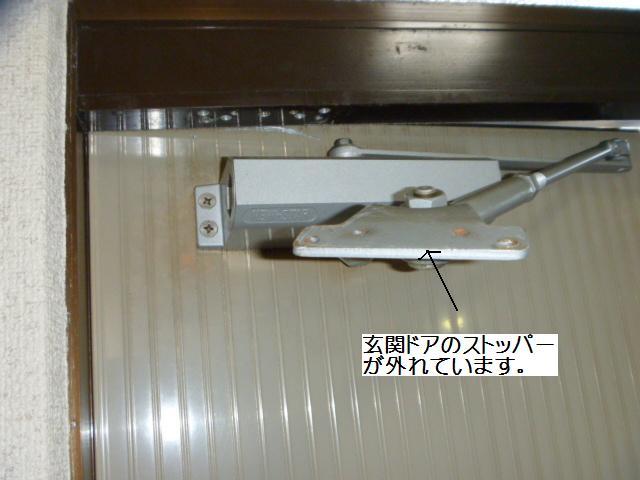 2件の修理作業_c0186441_205148100.jpg