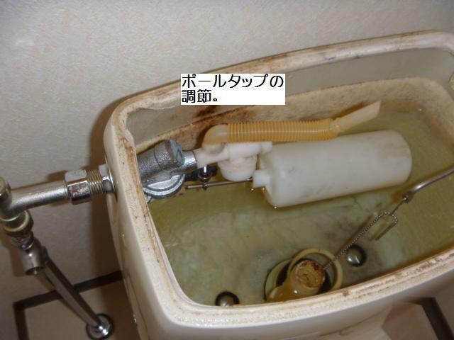 2件の修理作業_c0186441_2111461.jpg