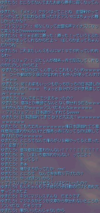 b0075548_092851.jpg