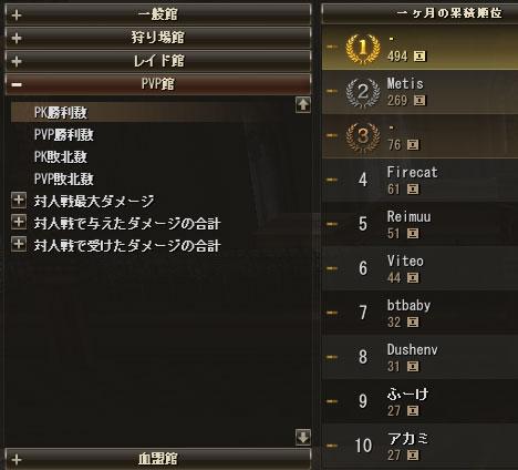 b0075548_20461145.jpg