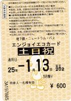 f0202151_19332678.jpg