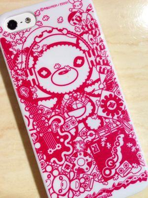 熊ちゃんのiPhoneケース作ってまーすー。_f0196753_17554536.jpg