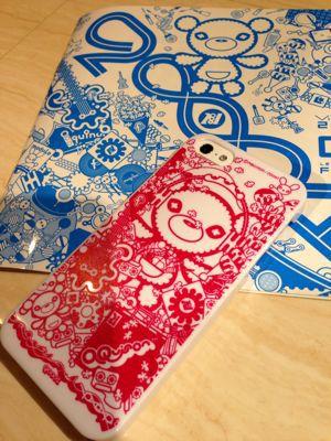 熊ちゃんのiPhoneケース作ってまーすー。_f0196753_17554732.jpg