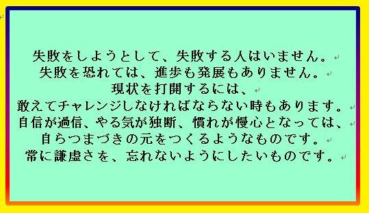 b0115959_11225033.jpg