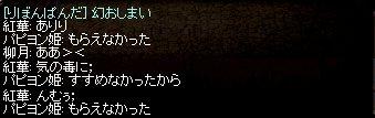 b0048563_2331219.jpg
