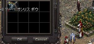 b0048563_23313349.jpg