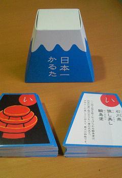 日本が誇るもの☆スカイツリーと「富士山うたごよみ」_e0160269_15275249.jpg