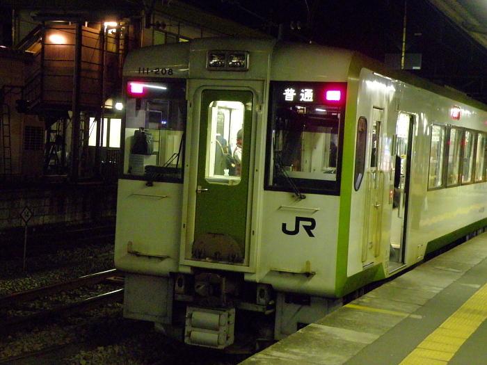列車で行く新年会_e0292469_173547.jpg