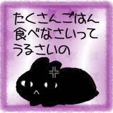 d0247281_141253.jpg