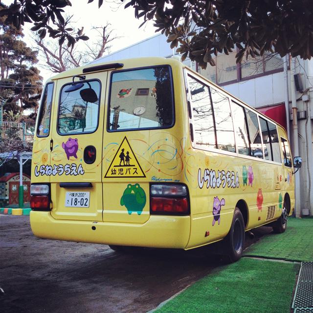 幼稚園バス_c0223486_17594519.jpg