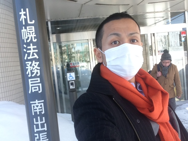 ランクル トミー ハマー 札幌_b0127002_1626125.jpg