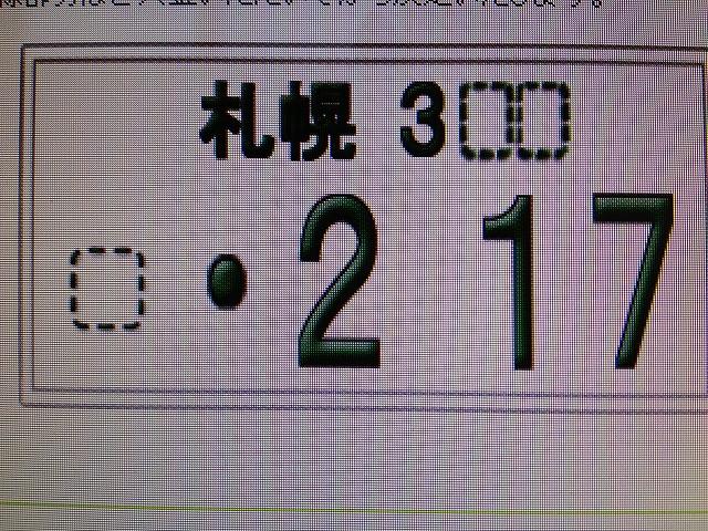 1月22日(火) 阿部ちゃんニコニコブログ★ランクル ハマー QX56 アルファード★_b0127002_19365137.jpg