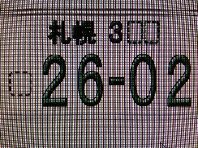 1月22日(火) 阿部ちゃんニコニコブログ★ランクル ハマー QX56 アルファード★_b0127002_19381934.jpg