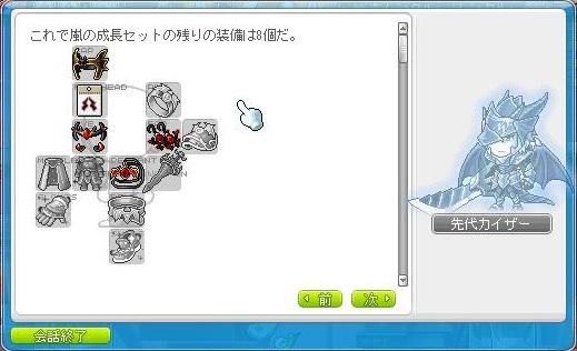 c0084904_12343172.jpg