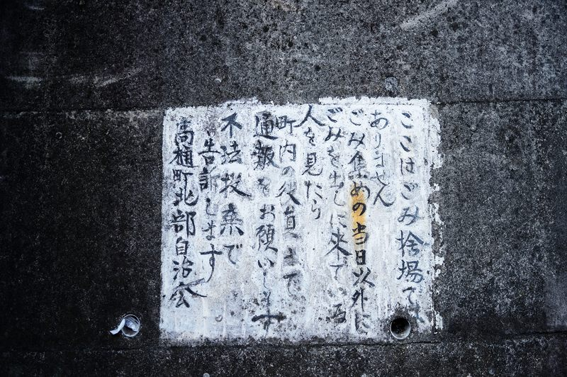 f0032011_1955139.jpg