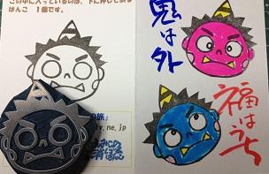 三角鬼ちゃん &  丸顔鬼ちゃん_e0202518_22181313.jpg