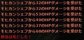 b0236120_1202524.jpg