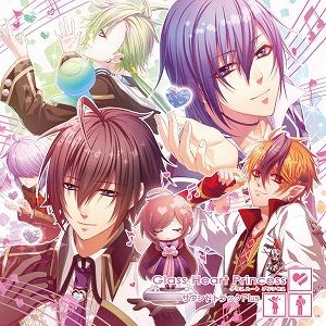 「Glass Heart Princess」のBGM&主題歌を収録した、サウンドトラック発売!_e0025035_10473760.jpg