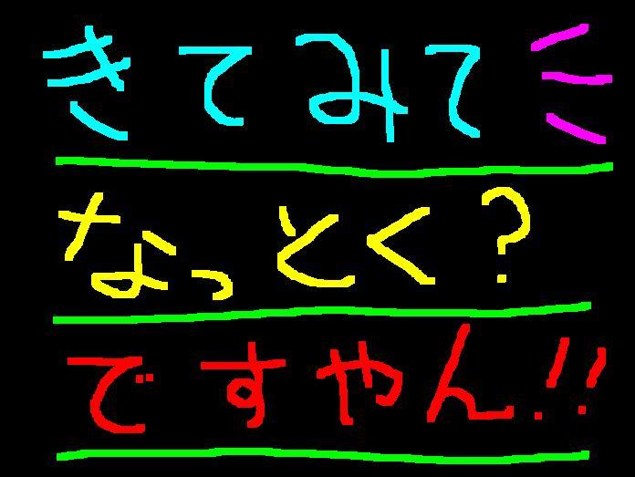 f0056935_1445179.jpg