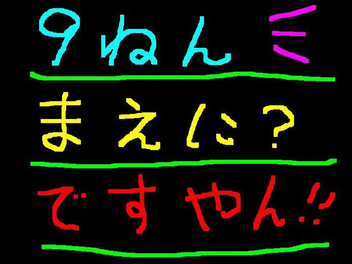 f0056935_17504912.jpg