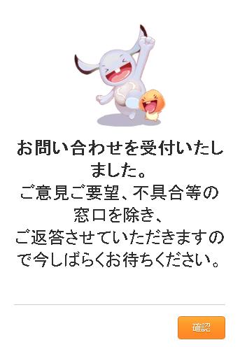 b0075548_16263249.jpg