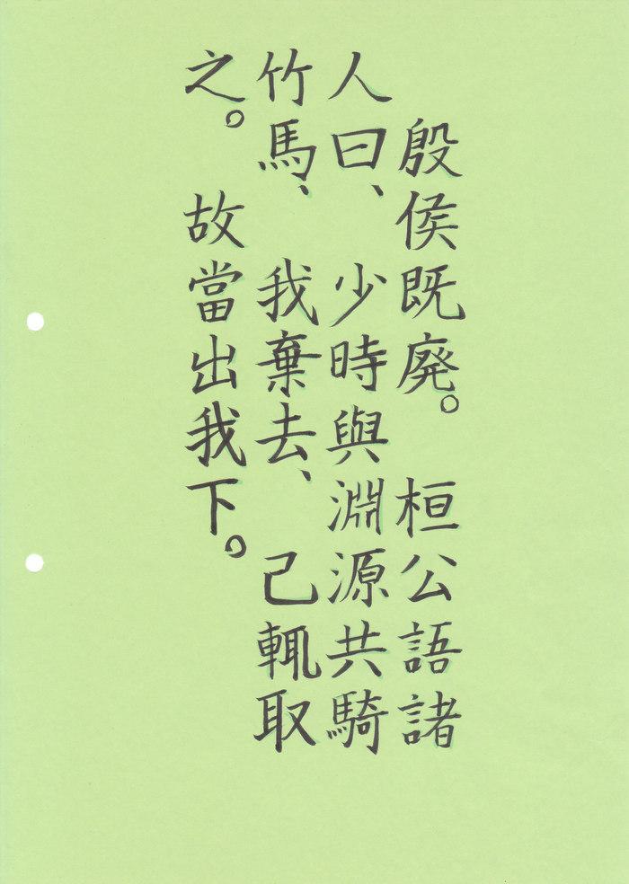 b0193252_2057536.jpg