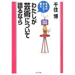会長賞_f0088456_171045.jpg