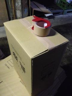 「新しい純米」の出荷のための段ボールづくり_d0007957_23172615.jpg