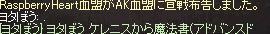 f0043259_9204981.jpg