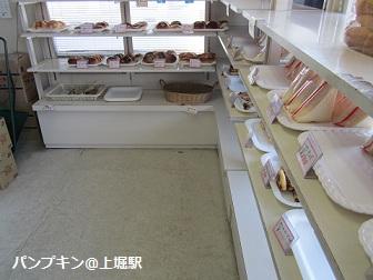 パンプキン@上堀駅_a0243562_1056840.jpg