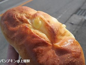 パンプキン@上堀駅_a0243562_1151719.jpg