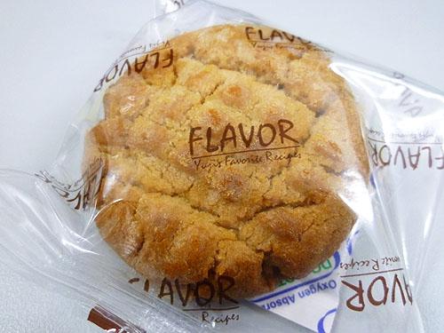 FLAVOR(フレイバー) 池袋西武店_c0152767_22384161.jpg
