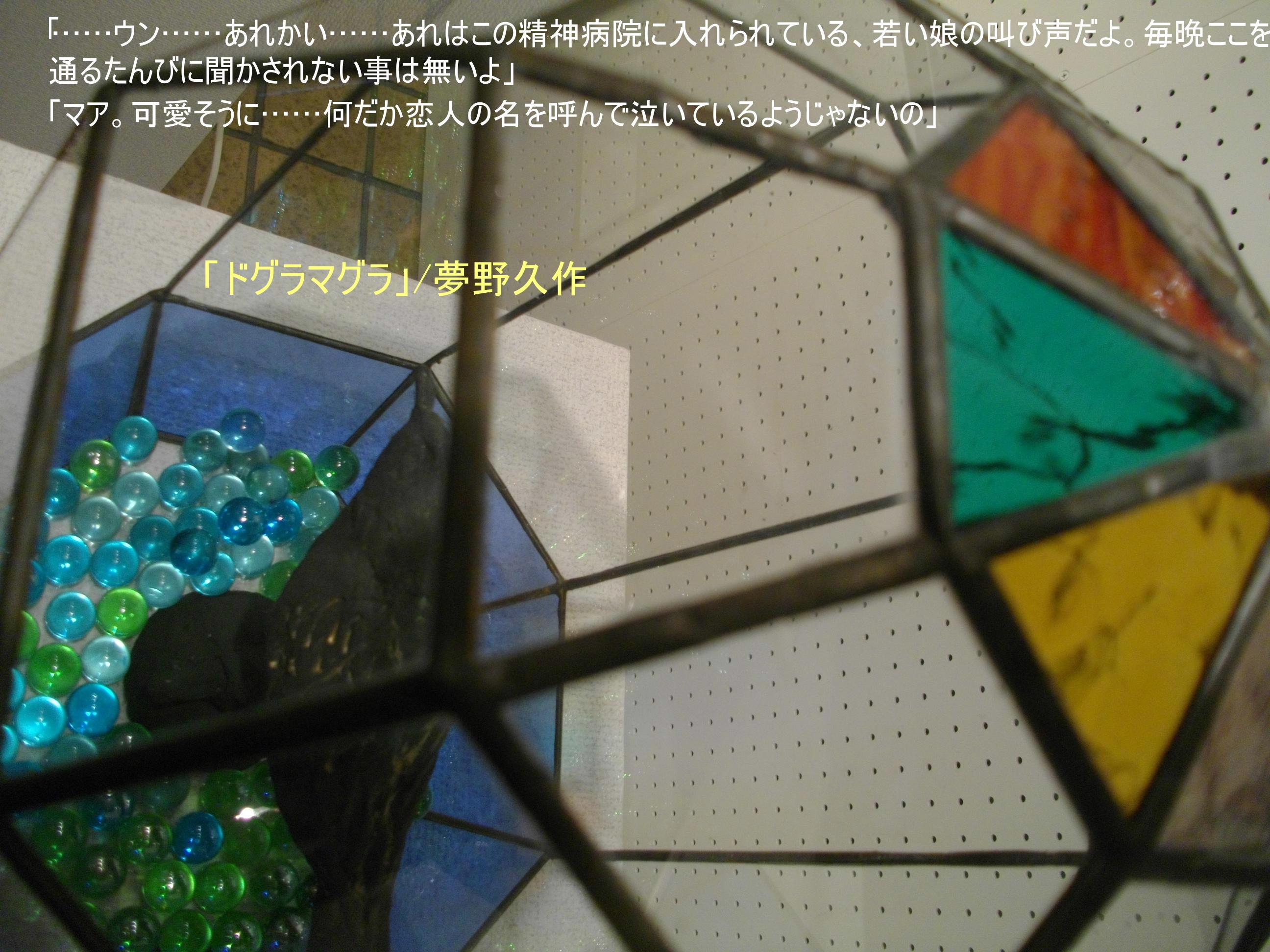 e0265768_1941060.jpg