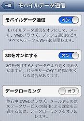 b0050172_22145967.jpg