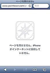 b0050172_2262080.jpg