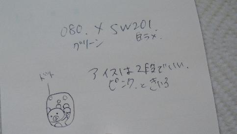 d0202373_16555668.jpg