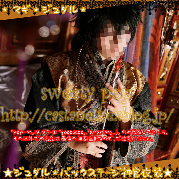 e0129774_0253463.jpg