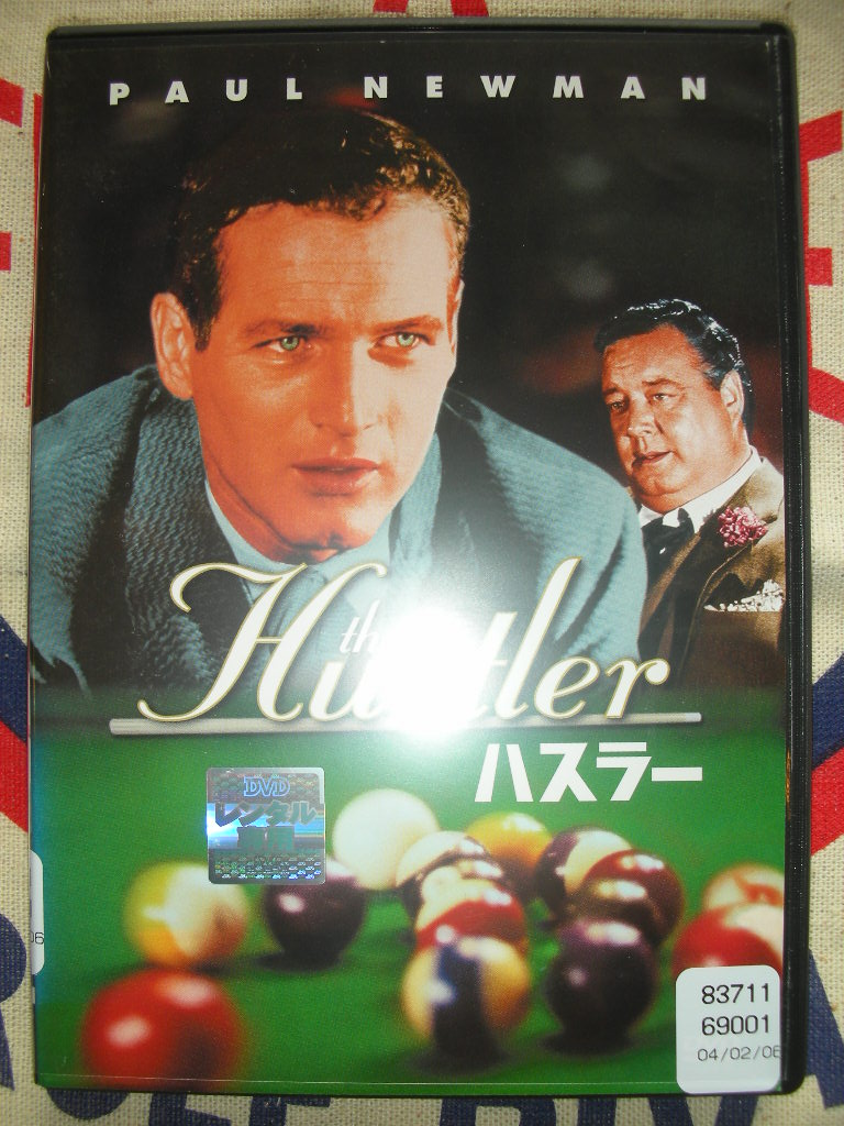 Some DVD\'s bought today_c0187684_1912688.jpg