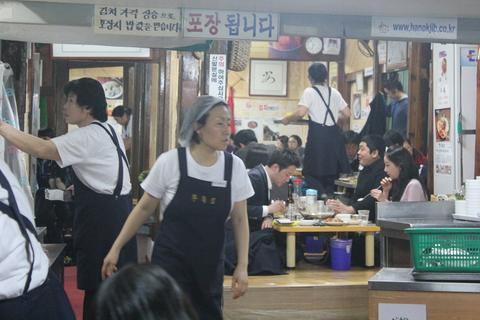 ソウルの「ハノッチッ」でキムチチムとキムチチゲ_a0223786_10325790.jpg