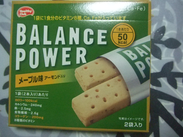バランスパワー メープル味_f0076001_1225864.jpg