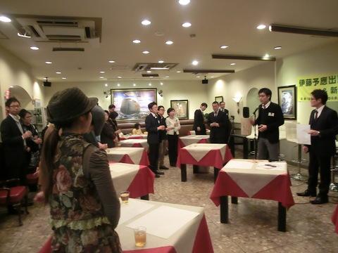 伊藤予應さん出版記念会_c0125702_2014114.jpg
