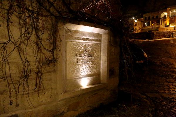 トルコ旅行   ギョレメの洞窟ホテル_e0154202_1645382.jpg