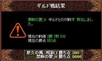 d0081603_0174976.jpg