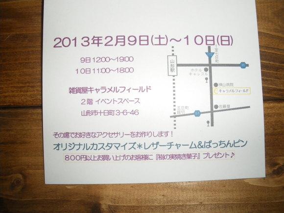 d0256914_175785.jpg