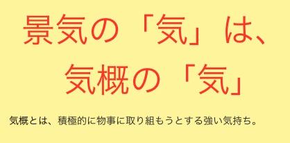 アベノミクスの3本の矢とは、金融緩和,財政出動,成長戦略)_e0310216_225220.jpg