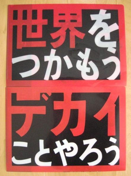 アサヒ ウイニングブリュー~麦酒酔噺その110~_b0081121_6471856.jpg